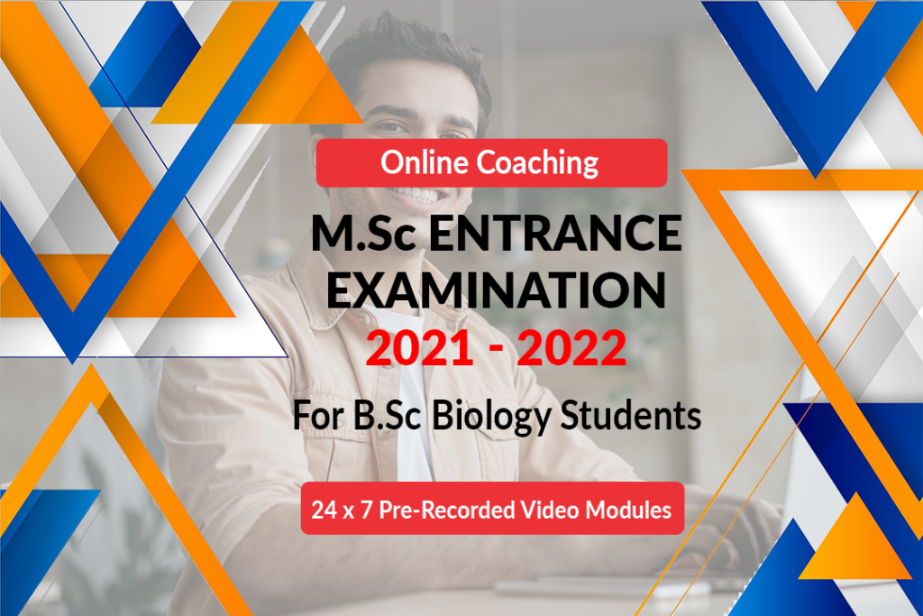 Msc Entrance Examinations