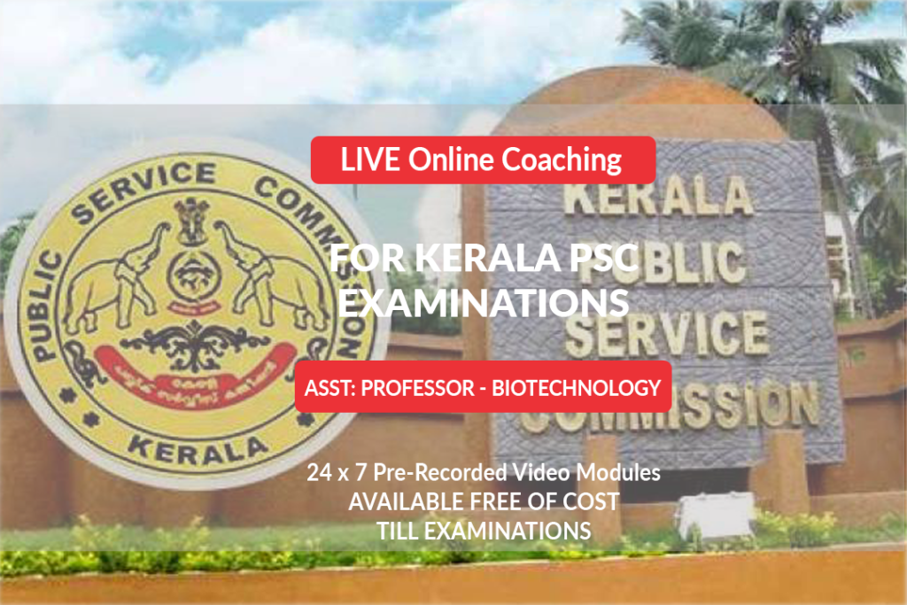 Kerala Psc Examinations - Assist Prof Bio tech